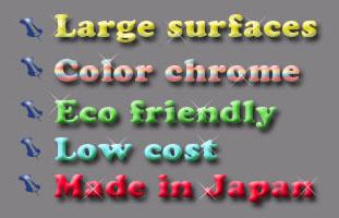 MEKKI Chrome Japan- chrome plating, chrome painting, chrome plating